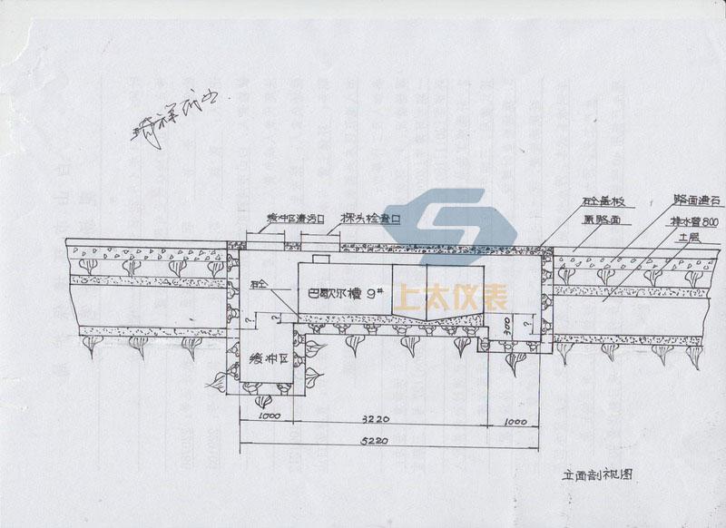9#巴歇爾槽土建施工圖